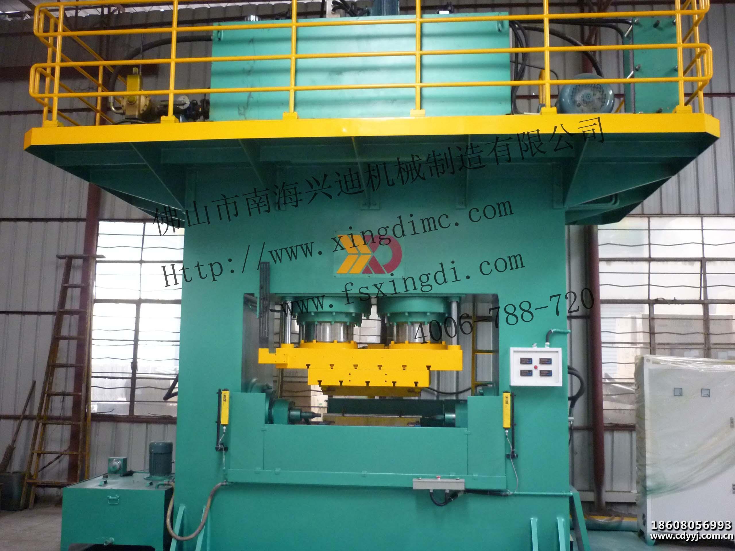 内高压板材充液成型机